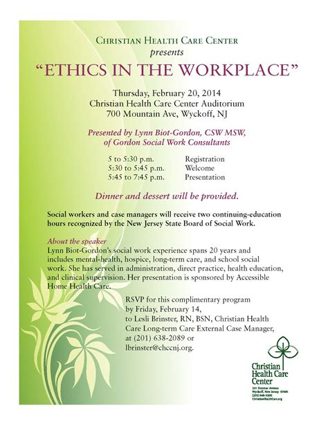 christian health care center presents quot ethics in the