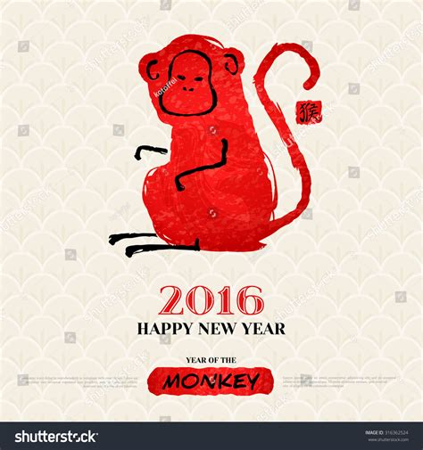 how to draw new year monkey new year greeting card with monkey