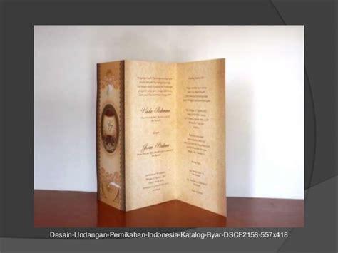 desain undangan nikah jakarta 22 desain undangan pernikahan indonesia katalog byar