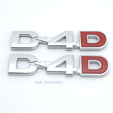 Emblem D4d 2 x d4d emblems logos badges toyota hilux vigo workmate 2005 2012 06 07 08 09 ebay