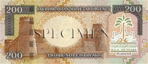 change riyal saoudien eur sar cours et taux cen