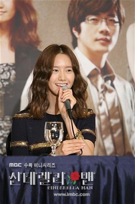 Cinderella Man Quotes | Cinderella Man Korean Drama Quotes