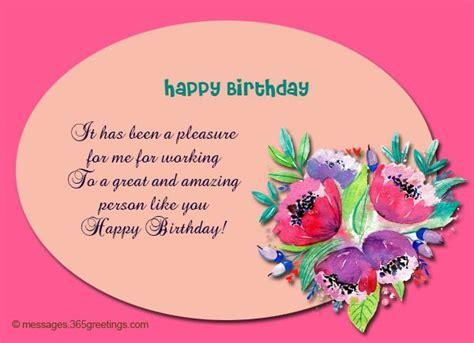 birthday wishes  boss greetingscom birthday wishes  boss birthday message