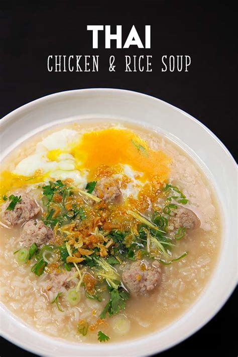 libro chicken soup with rice thai chicken rice soup recipe video seonkyoung longest