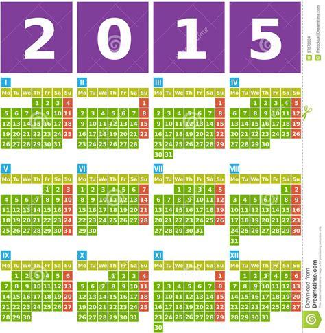 Calendar Big Big 2015 Calendar In Flat Design With Simple Square Icons