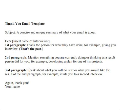 You Email Template thank you email template 6 free for pdf
