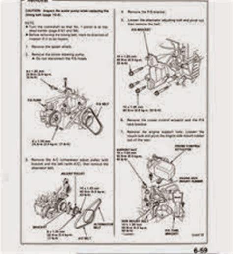 auto repair manual free download 2011 honda civic spare parts catalogs 1992 1995 honda civic service manual free pdf manual