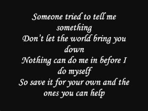 soundgarden up the outside world with lyrics
