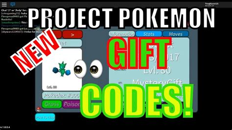 pubg gift codes 2017 december new mystery gift codes march 2017 project pokemon