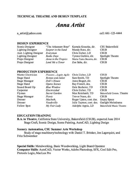Theater Resume Template by The World S Catalog Of Ideas
