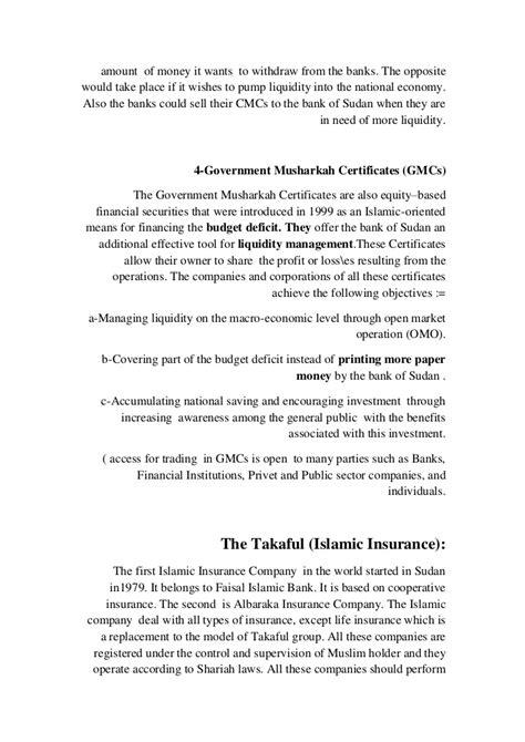 sudanese islamic bank the sudanese islamic banking by al siddig talha mohamed