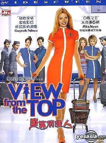 mike myers gwyneth paltrow movie yesasia view from the top dts version dvd mike myers