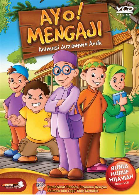 film kartun anak muslim download pin animasi anak muslim pictures on pinterest