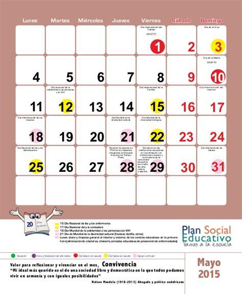 fechas de prioridad para mayo de 2016 squidsocom calendario escolar 2015 el salvador