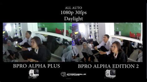 Brica Bpro5 Alpha Edition compare 6 brica bpro5 alpha plus vs brica bpro5 alpha