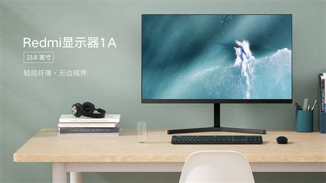 redmi display  monitor    full hd ips screen launched technology news