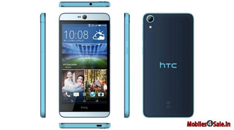 themes htc desire 826 htc desire 826 picture gallery picture showing display