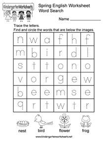 free worksheets kindergarten preschool and kindergarten