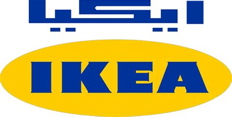 Ikea Background Check Ikea Logo Png Www Pixshark Images Galleries With A