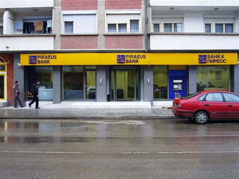 pyreus bank piraeus bank sevlievo branch аркетипо българия оод