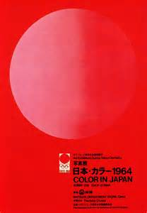 color posters posters robotspacebrain