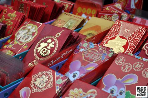 new year celebration envelopes the year of the monkey new year celebration das tor