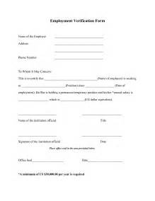 Employment Verification Letter Definition Sle Employment Verification Request Form