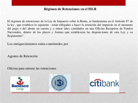 Ley De Islr Pdf Newhairstylesformen2014 Com | ley del islr venezuela pdf ley del islr pdf ley islr