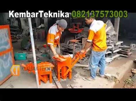 Jual Cetakan Batako Ponorogo pembuatan paving block doovi