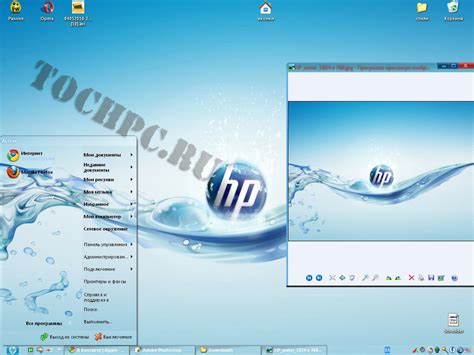 themes hp theme quot hp water quot for xp by tochpcru on deviantart