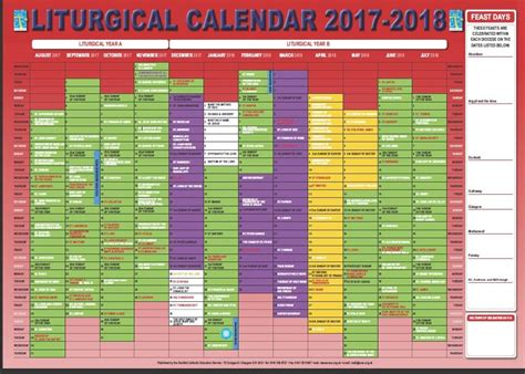 colors of 2017 2017 liturgical calendar calendar 2017
