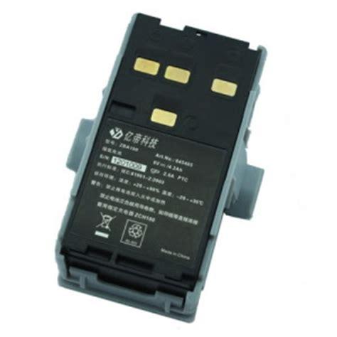 batteria geomax zba 100