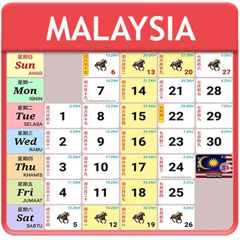 calendaru malaysia calendar   hd  google play reviews stats