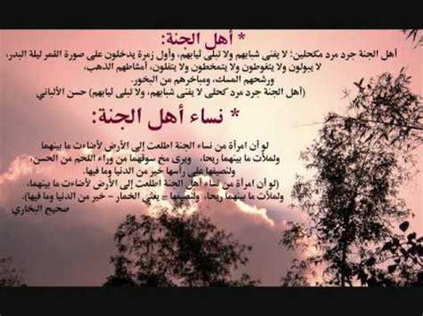alf sala allah عاهدتك ربي بطابع إسلامي سنوات الضياع doovi