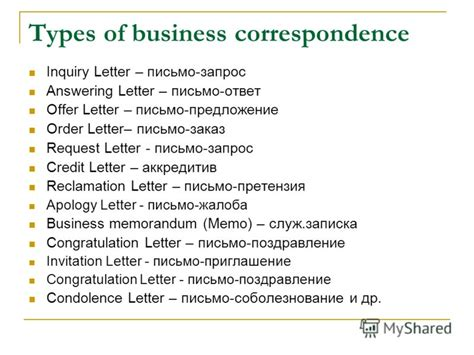 Types Of Business Letter And Definition Quot Business Correspondence Types Of Business Correspondence Inquiry Letter