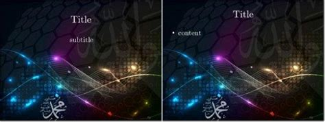 download islamic themes for powerpoint 2007 abstract islamic powerpoint template professional powerpoint