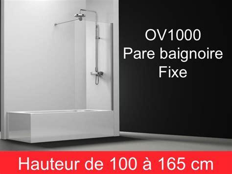 Baignoire 155 Cm De Longueur by Parois De Largeur 60 Pare Baignoire Panneau Fixe