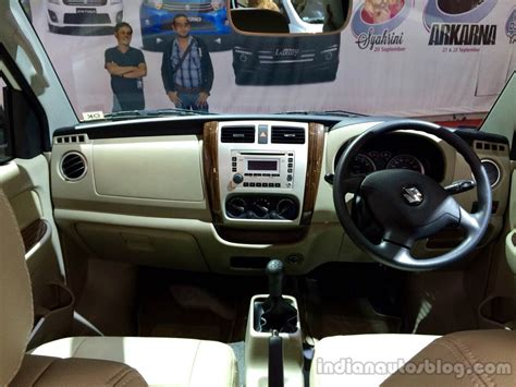 suzuki apv luxury mpv launched iims 2014 live