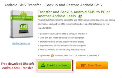 how to use jihosoft android sms transfer - Android Sms Transfer