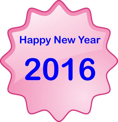 new year 2016 gsc new year 2016 2016 11 jpg