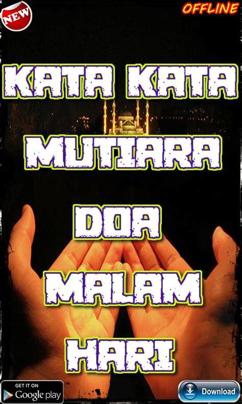 kata kata mutiara genji khazanah islam