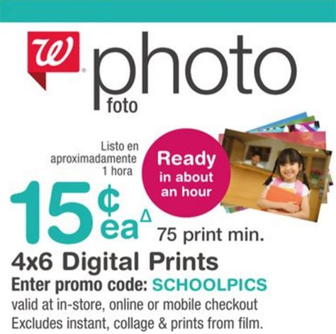 walgreens coupons for