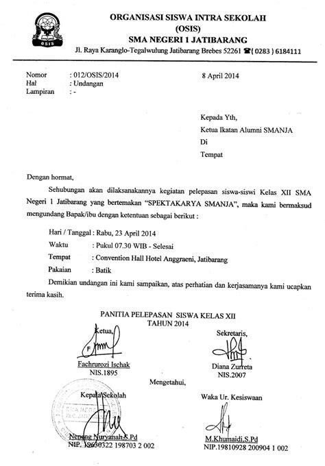 contoh surat undangan buka bersama untuk alumni contoh isi undangan