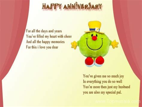 25th Wedding Anniversary Funny Quotes For Friends