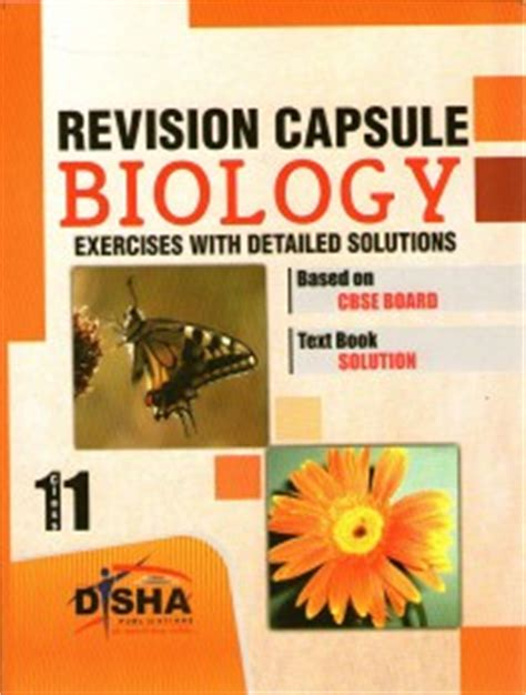 reference books for biology class 11 reference books for aiims biology