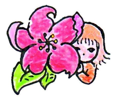 imagenes flores en caricatura imagenes caricatura flores imagui