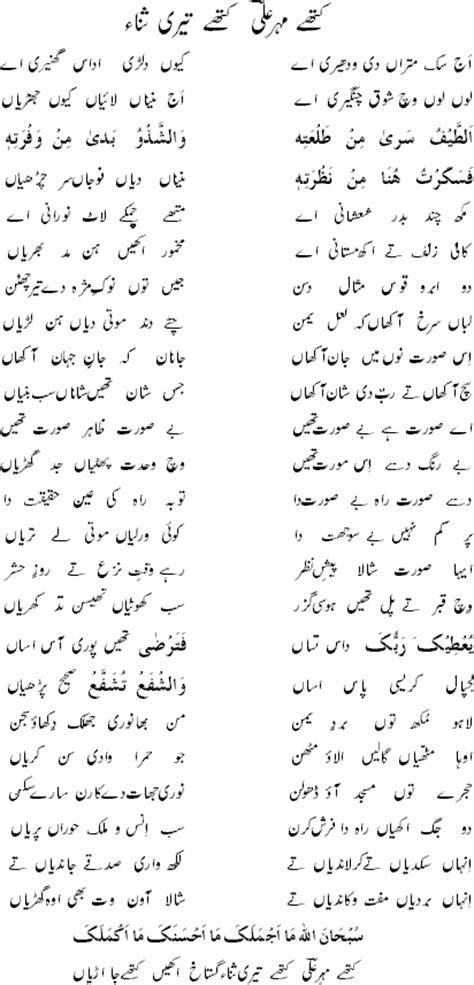 Atif Aslam | Qausain