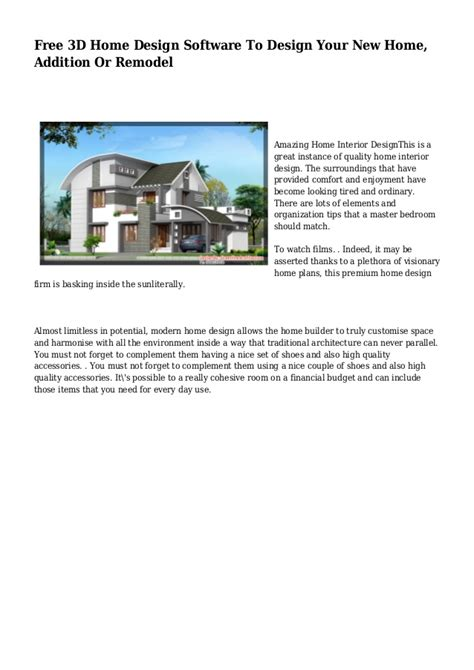 home addition software free free 3d home design software to design your new home addition or rem
