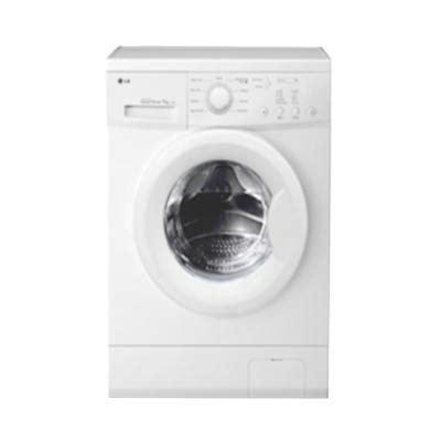 harga lg f8007nmcw abwpein mesin cuci 7 kg pricenia