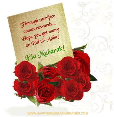 Alabama Gift Card - eid mubarak wishes greetings gift cards 2016 happy eid al adha mubarak images 2016